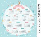 2017 twelve month design with... | Shutterstock .eps vector #508349671
