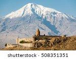 ancient armenian church khor...   Shutterstock . vector #508351351