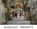 isfahan  iran   october 06 ... | Shutterstock . vector #508364971
