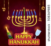 happy hanukkah israel holiday... | Shutterstock .eps vector #508369885