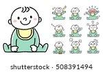 baby  set variation | Shutterstock .eps vector #508391494
