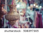isfahan  iran   october 06 ... | Shutterstock . vector #508397305