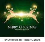 shining christmas card template ... | Shutterstock .eps vector #508401505
