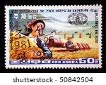 korea  circa 1981  a stamp... | Shutterstock . vector #50842504