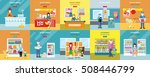 set of quality service and... | Shutterstock .eps vector #508446799
