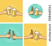 celebration. beer festival. two ... | Shutterstock .eps vector #508468561