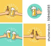 celebration. beer festival. two ... | Shutterstock .eps vector #508468585