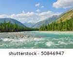 Siberia. Altai. View On Green...