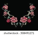 floral neck embroidery design.... | Shutterstock .eps vector #508491271