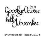 goodbye october  hello november ... | Shutterstock .eps vector #508506175