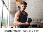 fitness man stands sideways in... | Shutterstock . vector #508519549