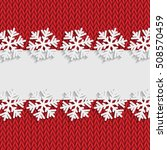 christmas and new year's... | Shutterstock .eps vector #508570459