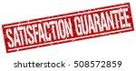 satisfaction guarantee. grunge... | Shutterstock .eps vector #508572859