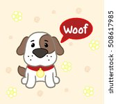Stock vector cartoon cute puppy say woof drawing for kids vector illustration 508617985