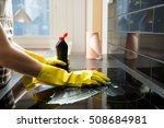 housewife in rubber protective... | Shutterstock . vector #508684981