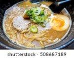 tasty japanese ramen soup bowl... | Shutterstock . vector #508687189