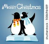 vector illustration. penguins. | Shutterstock .eps vector #508696489