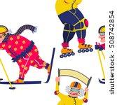 the old woman sport. cartoon... | Shutterstock .eps vector #508742854
