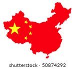 map of china filled with the... | Shutterstock .eps vector #50874292