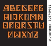 stylized alphabet vector | Shutterstock .eps vector #508749991