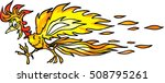 fire rooster  symbol of new... | Shutterstock .eps vector #508795261