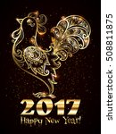 golden hand drawn ornate... | Shutterstock . vector #508811875