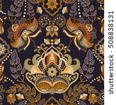 paisley floral seamless pattern.... | Shutterstock .eps vector #508838131