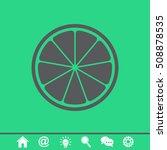 orange or lemon slice vector...   Shutterstock .eps vector #508878535