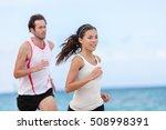 fitness interracial couple... | Shutterstock . vector #508998391
