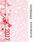 rooster crane new year's card... | Shutterstock .eps vector #509008201