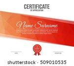 vector certificate template. | Shutterstock .eps vector #509010535