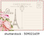 old blank postcard with post... | Shutterstock .eps vector #509021659