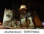st. egidius square  poprad ... | Shutterstock . vector #509074861