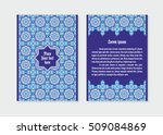 templates flyer and invitation... | Shutterstock .eps vector #509084869