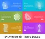 premium reward. victory. my... | Shutterstock .eps vector #509110681