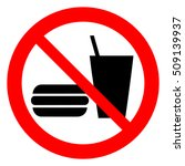 do not eat or drink sign. no... | Shutterstock .eps vector #509139937