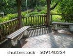 bench in garden | Shutterstock . vector #509140234