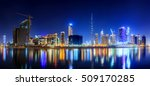 panoramic view of business bay... | Shutterstock . vector #509170285