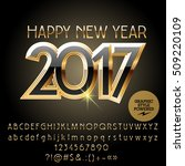 vector gold chic happy new year ... | Shutterstock .eps vector #509220109