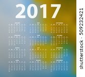 modern blured light vector... | Shutterstock .eps vector #509232421