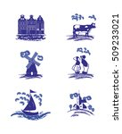 vector delft blue dutch ... | Shutterstock .eps vector #509233021