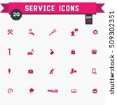service icon set | Shutterstock .eps vector #509302351
