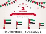 2 december. uae independence... | Shutterstock .eps vector #509310271