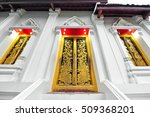 door and windows with ancient... | Shutterstock . vector #509368201