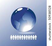 the blue planet | Shutterstock . vector #50938528