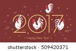illustration for the new year... | Shutterstock .eps vector #509420371
