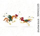 two fighting cocks.  | Shutterstock .eps vector #509431105
