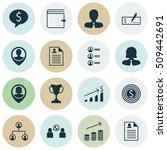 set of hr icons on female... | Shutterstock .eps vector #509442691