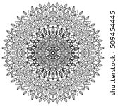 outline mandala. decorative... | Shutterstock .eps vector #509454445