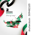 2 december. uae independence... | Shutterstock .eps vector #509482105